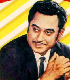Kishore Kumar Rocking Out